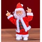"""Weihnachtsmann """"Dirigent"""""""