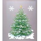 """Fensterbild """"Weihnachtsbaum"""" nachtleuchtend, 3-tlg."""