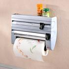 Küchenrollen-Wandhalter silber