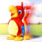 "Sprechender Papagei ""Perry"""