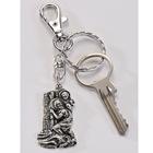 Schlüsselanhänger Heiliger Christophorus