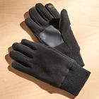 Handschuhe für Smartphones