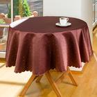 Tischdecke braun, Ø 150 cm