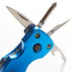 Werkzeug-Schlüsselanhänger