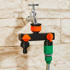 2-Wege-Wasserverteiler