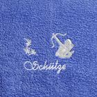 """Duschtuch """"Schütze"""" blau"""