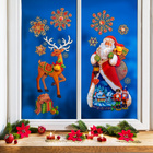 """Fensterbild """"Weihnachtstraum"""""""
