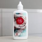 Desinfektionsspray für unterwegs