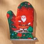 "Ofenhandschuhe ""Weihnachtsmann"", 2er-Set"