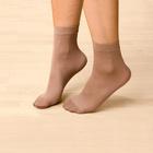 5 Paar Diabetiker-Socken + 5 Paar Diabetiker-Socken