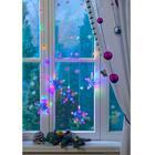 """LED-Lichtervorhang """"Sterne"""""""