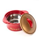 Thermoschüssel rot-gold, 450 ml