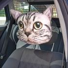 """Nackenkisse """"Katze"""""""