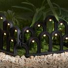 Solar-Gartenzaun 4er-Set
