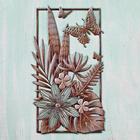 "Wand-Tattoo ""Blumen-Arrangement"""