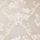 """Vorhang """"Pfauen"""" 140 x 230 cm"""