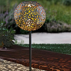 Solar-Gartenstecker  goldfarben