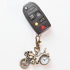 Schlüsselanhänger Motorrad + Uhr