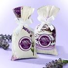 Lavendel-Duftsäckchen 2er-Set
