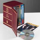 DVD-Box bordeaux