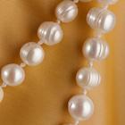 Perlenkette weiß