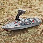 Ferngesteuertes Torpedoboot