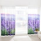 "Vorhang ""Lavendel"" Casa Bonita 140 x 230 cm"