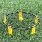 Sprung-Ball Spiel