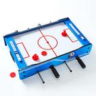 2in1 Tischkicker & Hockey