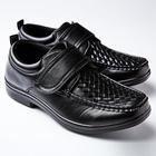 Schuh Nils, schwarz