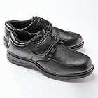 Schuh Benni schwarz